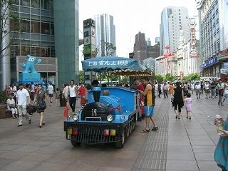 南京東路電気自動車