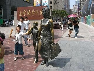 南京東路バンド側