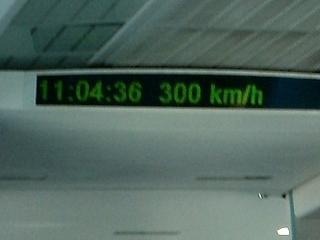 リニアモーターカー時速300Km